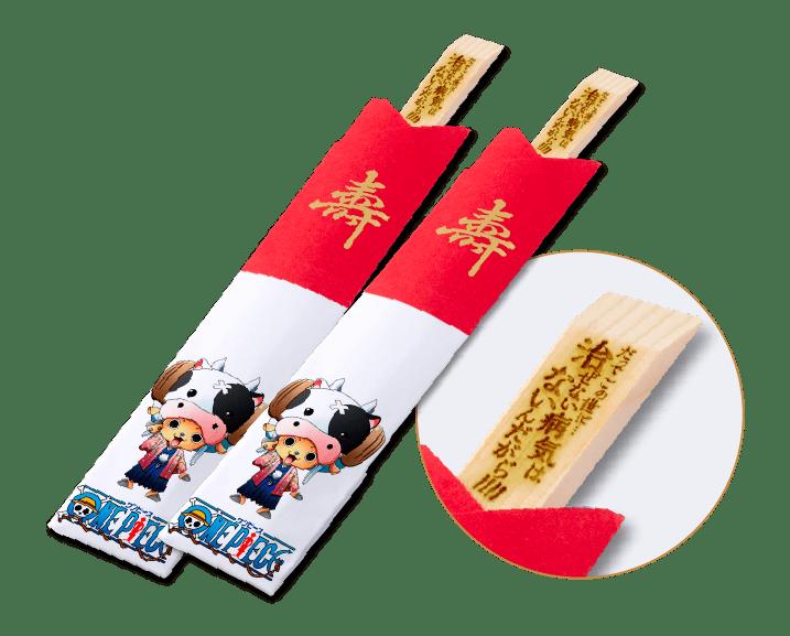 焼印入りワンピース割箸(2膳)